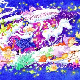 Illustrationen für Kinder: Magischer Milchstrassen-Marathon, Poster-Illustration für die Zeitschrift Baby
